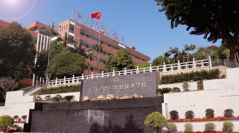 华美技工学校