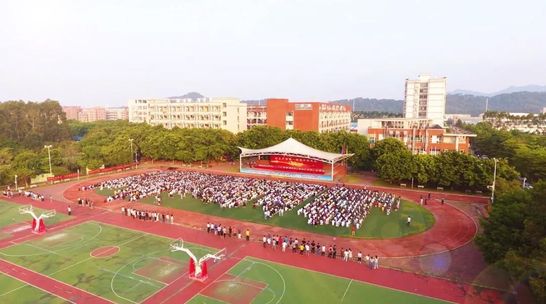 广州高级技工学校