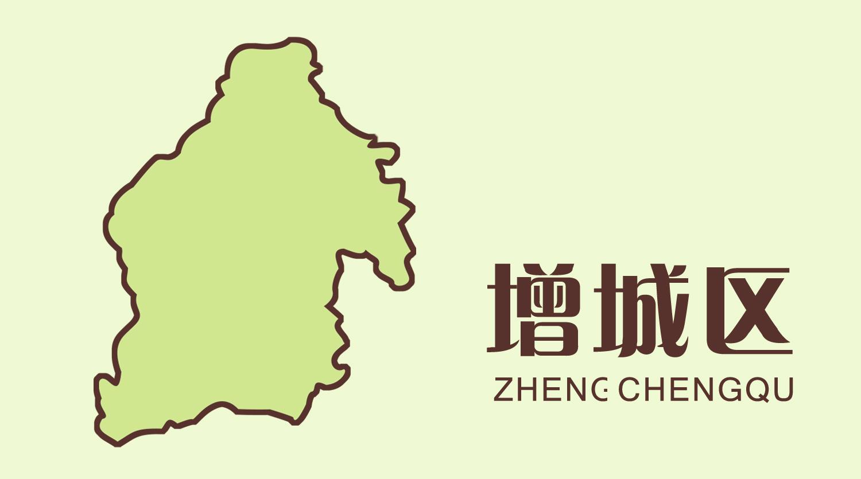 广东省增城职业技术学校