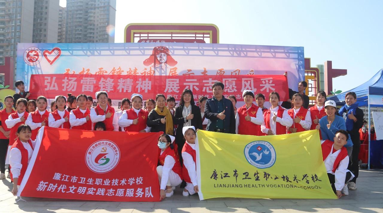 廉江卫生学校