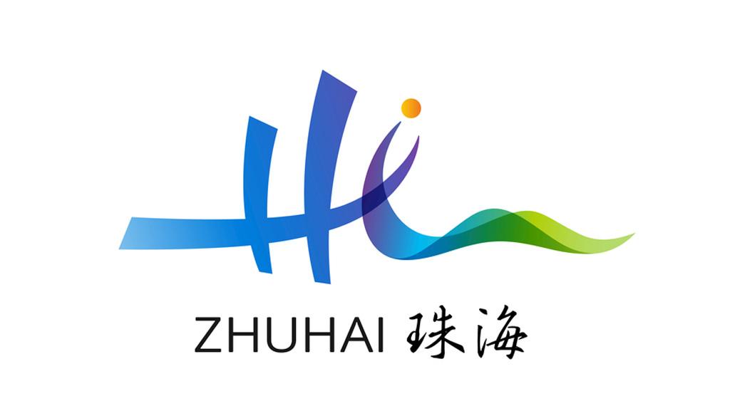 珠海民办技工学校