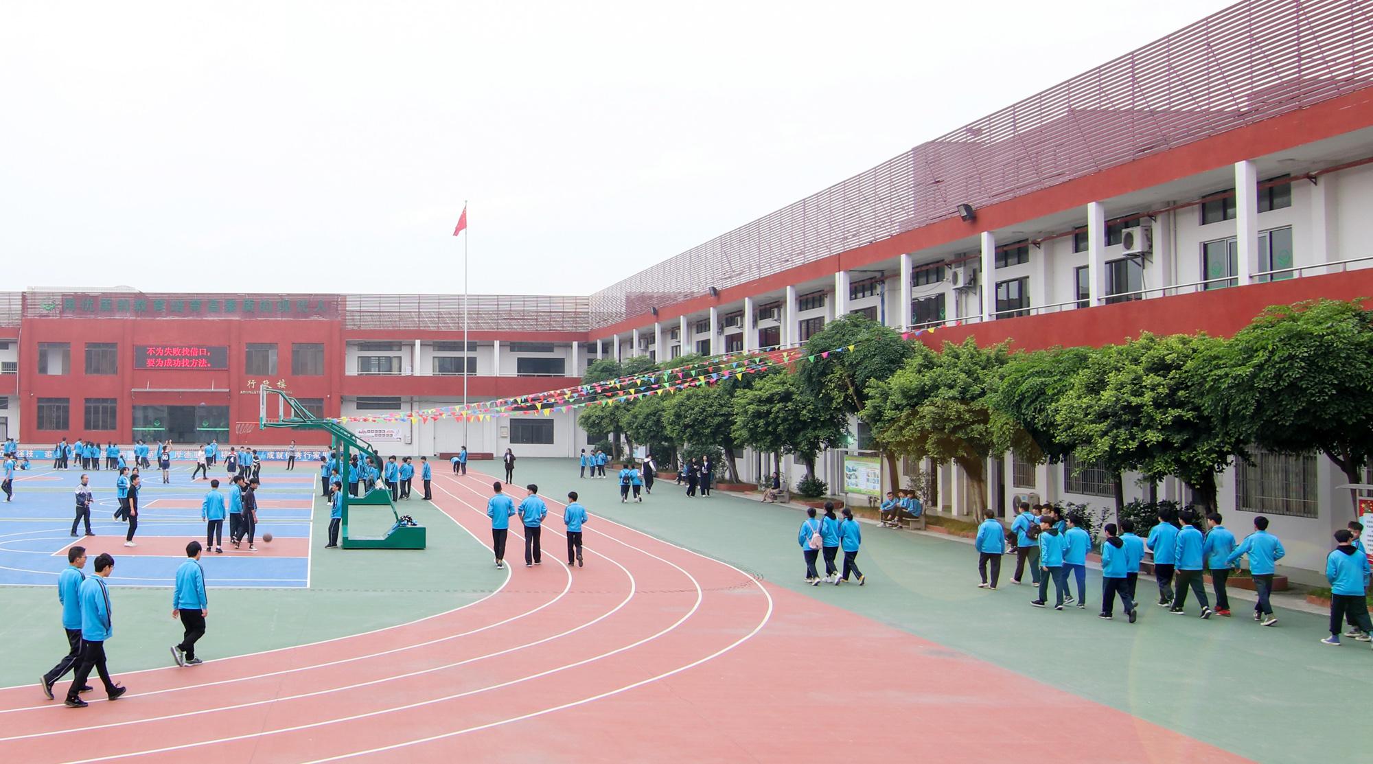 赛特技工学校